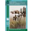Modelo agrícola e impacto socioambiental en la Argentina: monocultivo y agronegocios