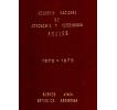 Anales tomo XXVI 1972-1973