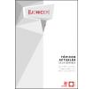 JONICER 2015. Tópicos actuales de la cerámica: Libro de resúmenes de la I Jornada Nacional de Investigación en Cerámica