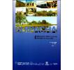 Suipacha: Reflexiones y datos para una estrategia de desarrollo